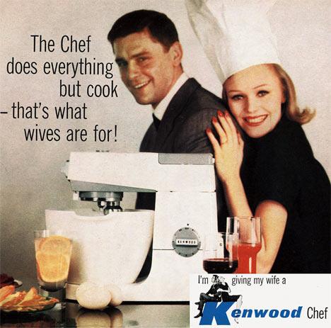 Sexist Mixer Ad