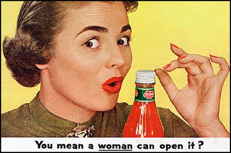 διαφημίσεις