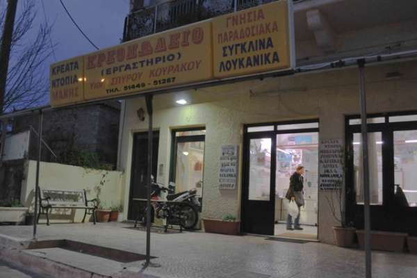 Το Κρεοπωλείο των Αφων Κουράκου, Αρεόπολη, Μάνη