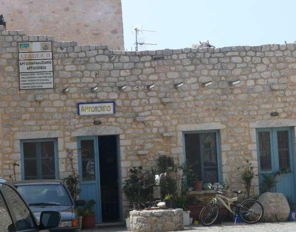 Αρεόπολη, το Αρτοποιείο