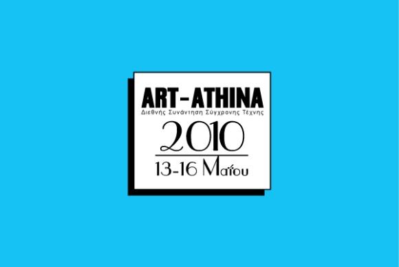 Αrt-Athina 2010