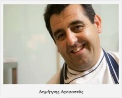 Dimitris Agorastow