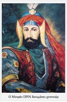 Soultanos Mourad IV