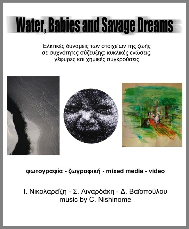 Water Babies and Savage Dreams exhibition