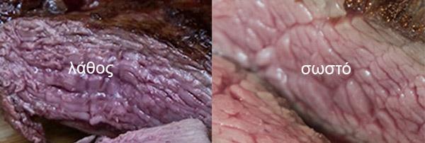 μπριζόλα - μυστικο 9 κόψιμο κρεατος καθετα στις ινες -mystiko gia kopsimo kreatos