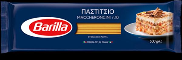 μακαρόνια παστίτσιο Barilla