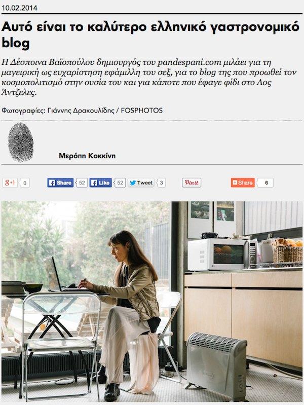 pandespani:popaganda 10.2.2014