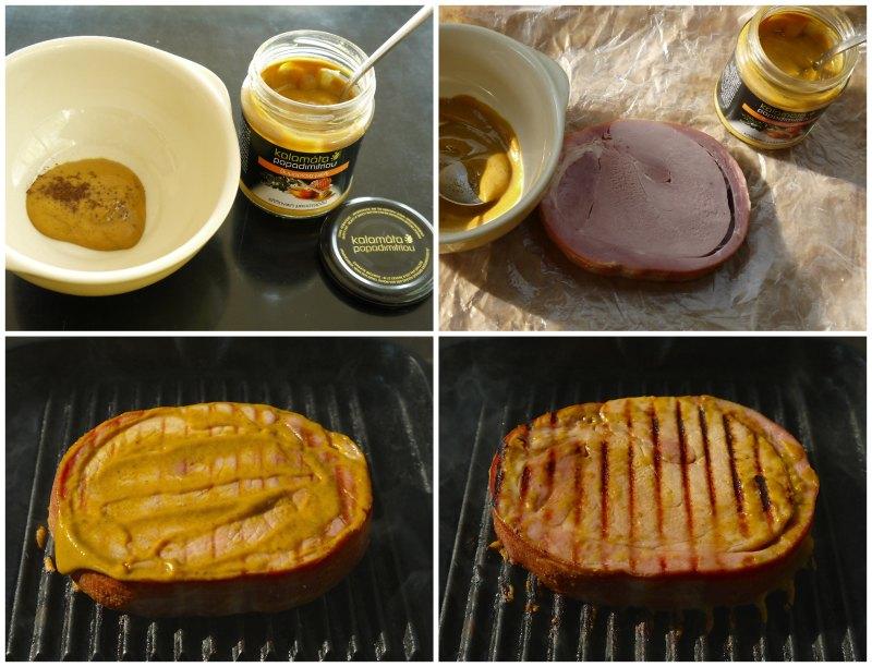 χαμ: ζεστό πιάτο με καπνιστό ζαμπόν και αρωματική γλυκιά μουστάρδα