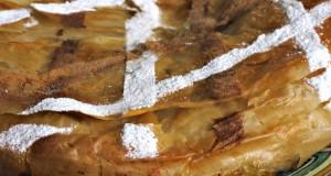 παστίγια