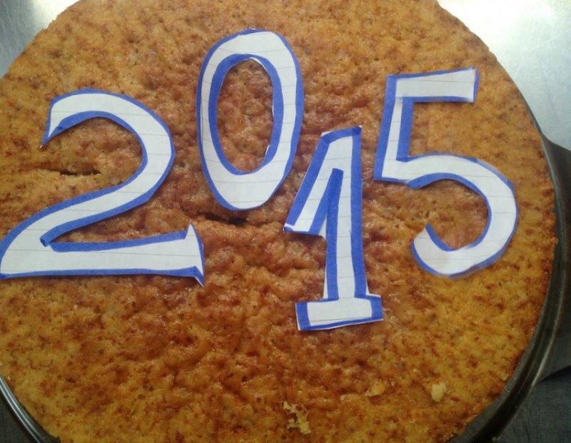 Εύκολη και γρήγορη, αρωματική βασιλόπιτα κέικ με πορτοκάλι - οι αριθμοί
