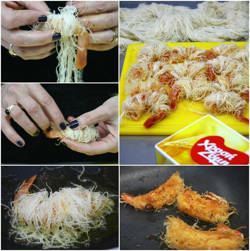 γαρίδες καταΐφι
