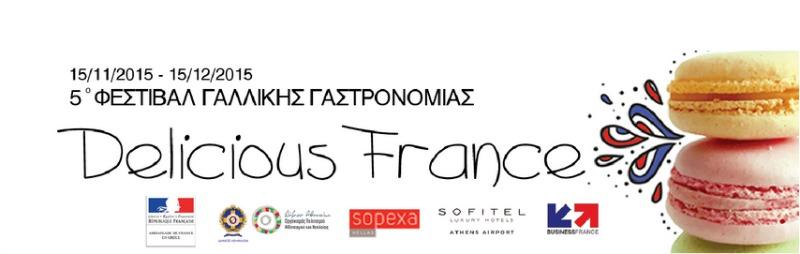 γαλλική κουζίνα & γαστρονομία - Delicious France, 5ο Φεστιβάλ Γαλλικής Γαστρονομίας στην Αθήνα, 2015