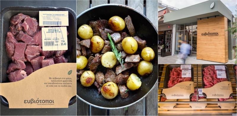 ευβιότοποι βιολογικό κρέας - τα καλύτερα του μήνα - Οκτώβριος '15