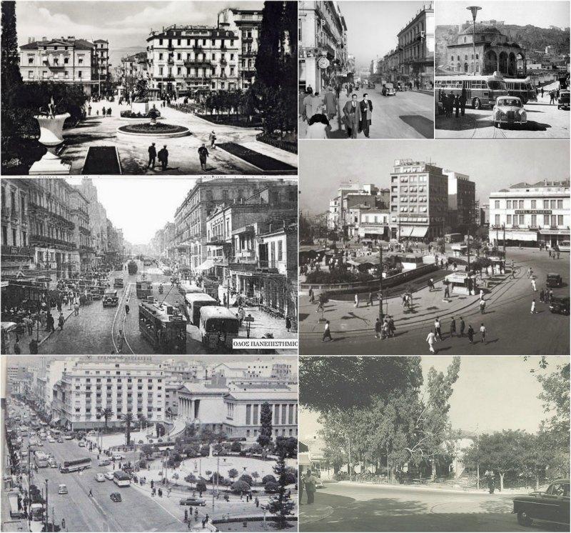 Pandespani events παλιά Αθήνα - Αθήνα 1950