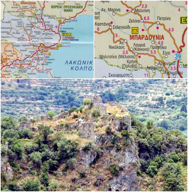 κάστρο της Μπαρδούνιας ή Βαρδούνιας
