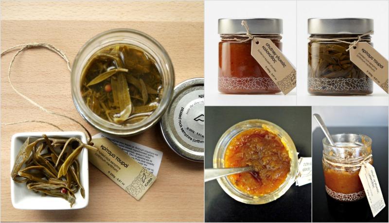Icaria Pure: μποναμάς για εραστές της γεύσης & της τέχνης