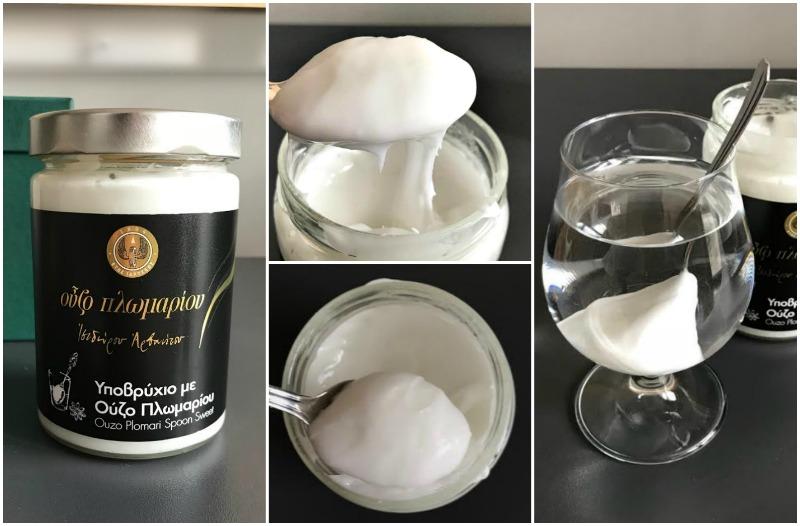 εξαιρετικά ελληνικά προϊόντα βανίλια με ουζο Πλωμαρίου