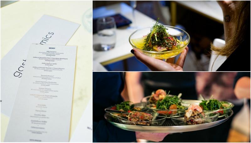 Aegean Gastronomics - το μενού της Business