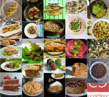 Πάσχα χωρίς κρέας για το χορτοφαγικό τραπέζι