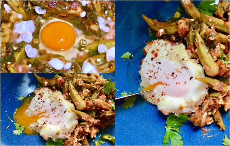 μπάμιες με αυγά