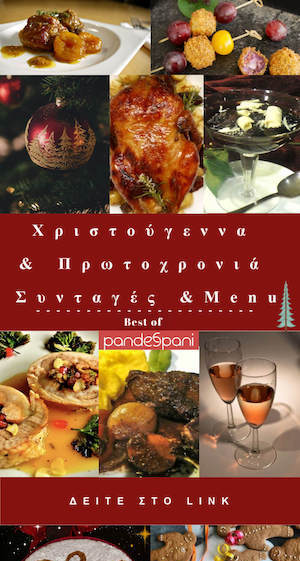 xmas menu pandespani